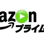 Amazonプライム・ビデオなら月額325円で『24』が見放題!