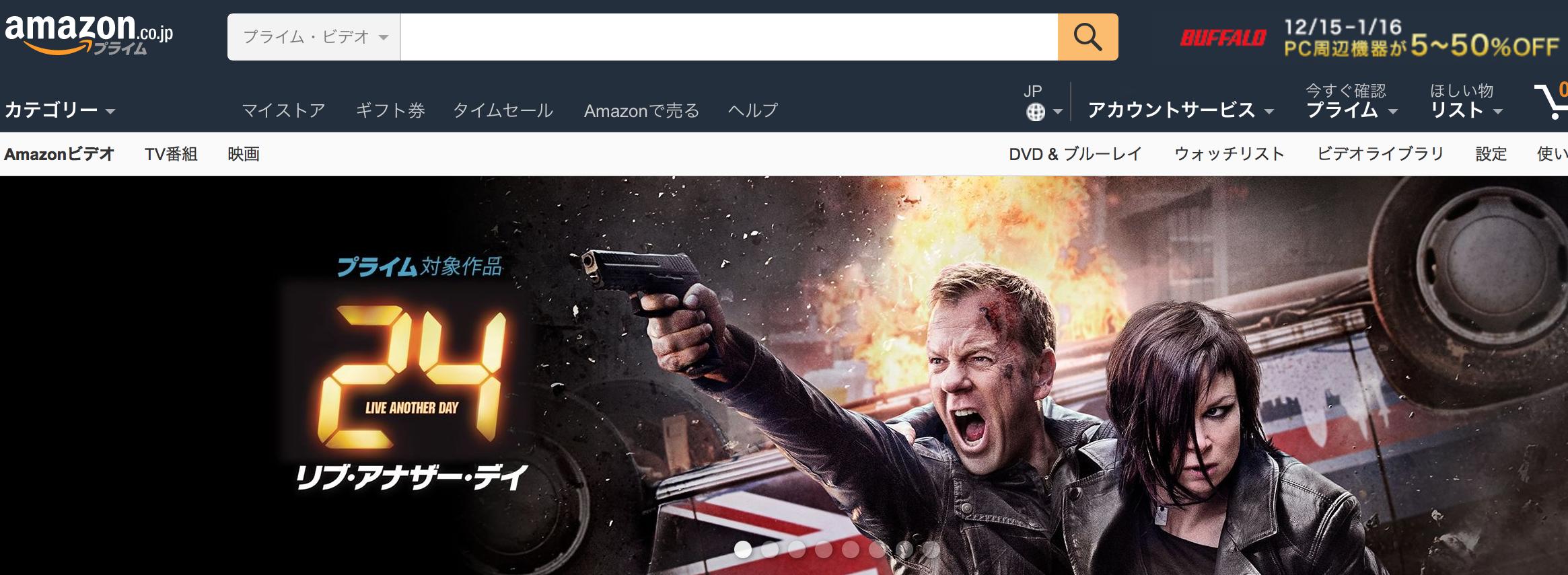 Amazonプライムビデオで『リブアナザーデイ』が見放題になりました!