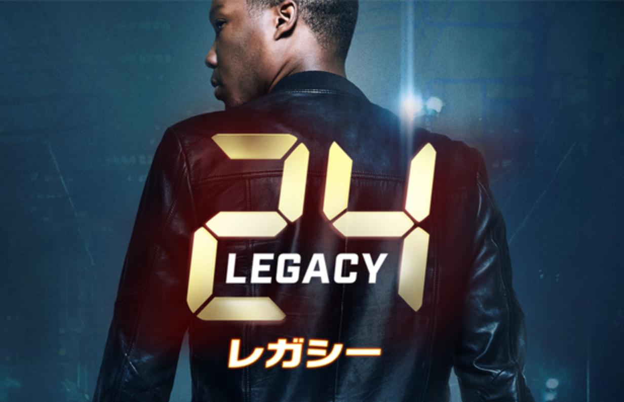 Huluでも新作『24: Legacy(レガシー)』が日本最速配信されます!