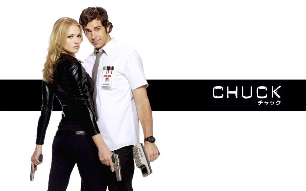 ケイト・モーガン役の女優が主役を演じる海外ドラマ『CHUCK / チャック』がAXNで放送されます!